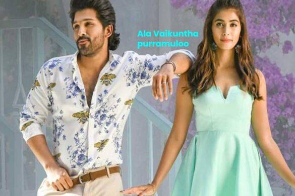 ala vaikunthapurramuloo full movie in hindi download filmyzilla